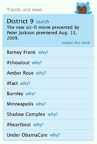 brizzly_trends_and_news_thumb_300x442.png