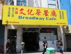 Broadway Cafe's exterior. - W. BLAKE GRAY