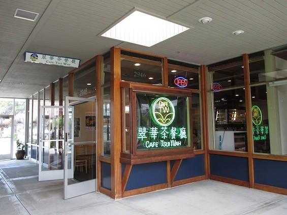 Cafe Tsui Wah in San Mateo - TREVOR FELCH