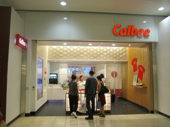 Calbee's new store outside the Westfield Food Emporium