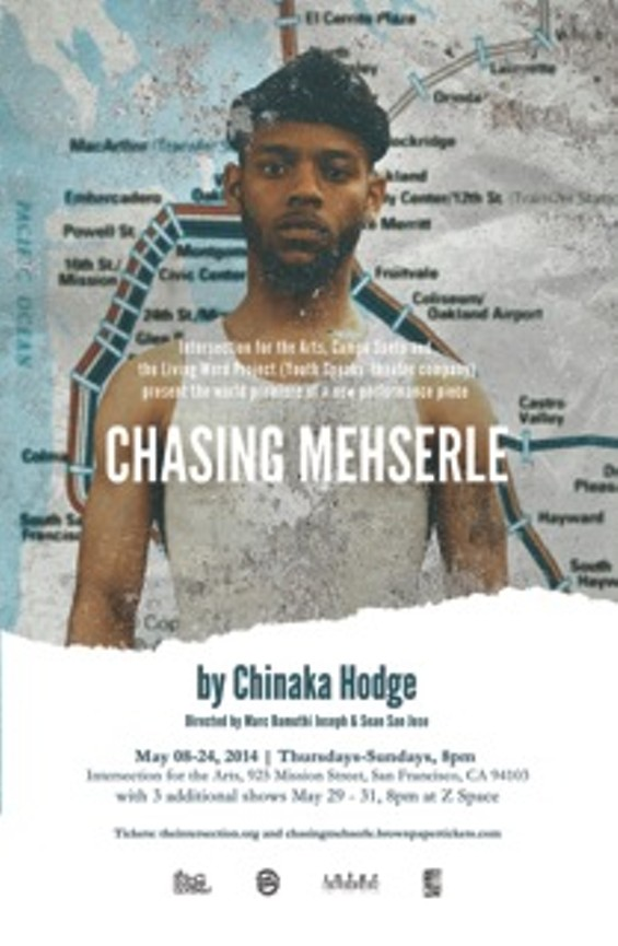 Chasing Mehserle poster - PHOTO BY JOAN OSATO, DESIGN BY NICK JAMES