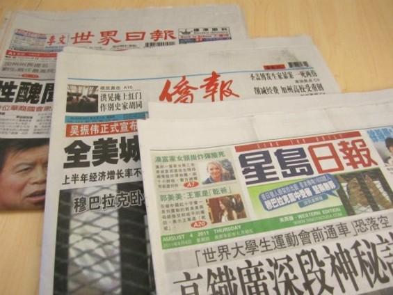 chinesenewspapers2.jpg