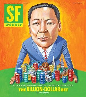 rsz_billion_dollar_bet_cover.jpg