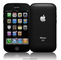iphone_4g_2_thumb_450x442.jpg