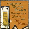 Craftsman Brewing Comes North for a Brewmaster's Dinner