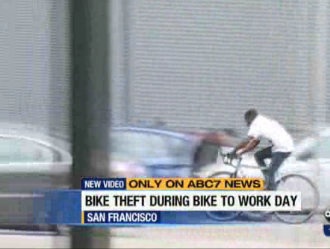 "Crook biking to ""work"" - ABC7 SCREENSHOT"