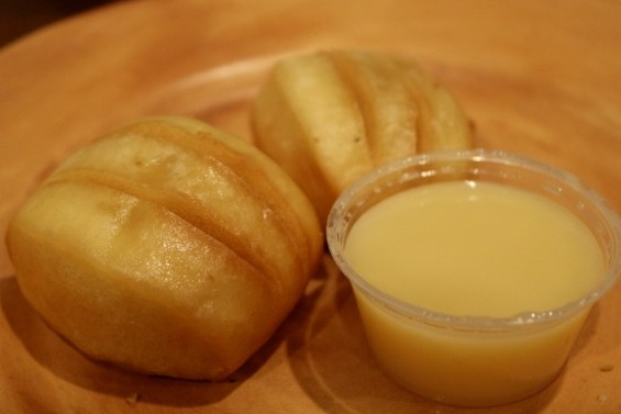Deep-Fried Sweet Buns