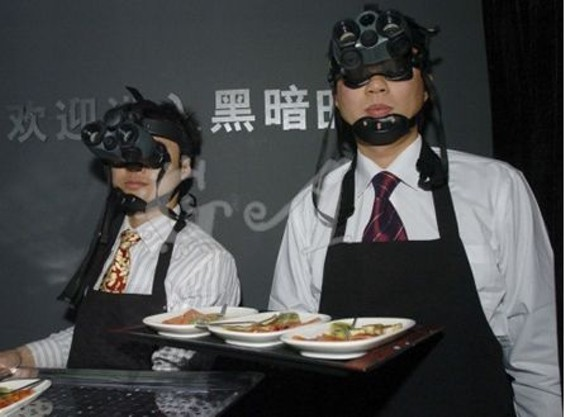 night_vision_waiters.jpg