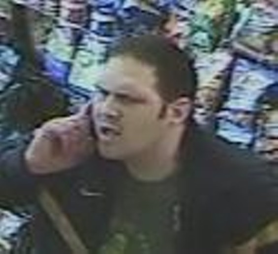 Does this alleged armed sunglass thief ring a bell?