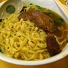 No. 73: Duck Noodle Soup at Hai Ky Mi Gia