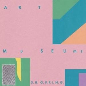 artmuseums.jpg