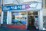 First Korean Market