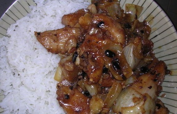 Fish with black bean sauce ($6.95). - JOHN BIRDSALL