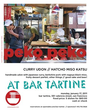 Flyer for last night's Peko Peko pop-up at Bar Tartine: Could Japanese be next for the Valencia Street bistro?