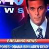 Is it Osama or Obama Bin Laden?
