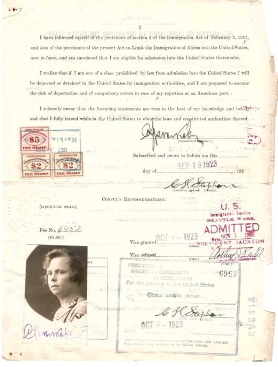 A DOCUMENT FROM PASHA SEMENOV'S FILE, RECENTLY ACQUIRED BY THE NATIONAL ARCHIVES IN SAN BRUNO.