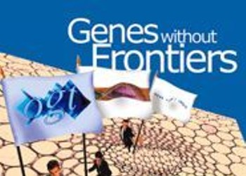 Genes Without Frontiers