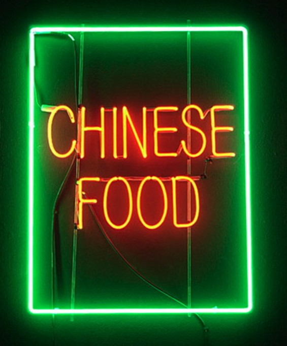 chinese_food_sign.jpg