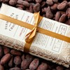 Gift Guide: Chocolate for Your Favorite Food Nerd