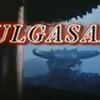 Godzilla and Flowers: The Films of Kim Jong Il