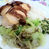 Number 26: Soy Sauce Chicken from Happy Bakery & Deli