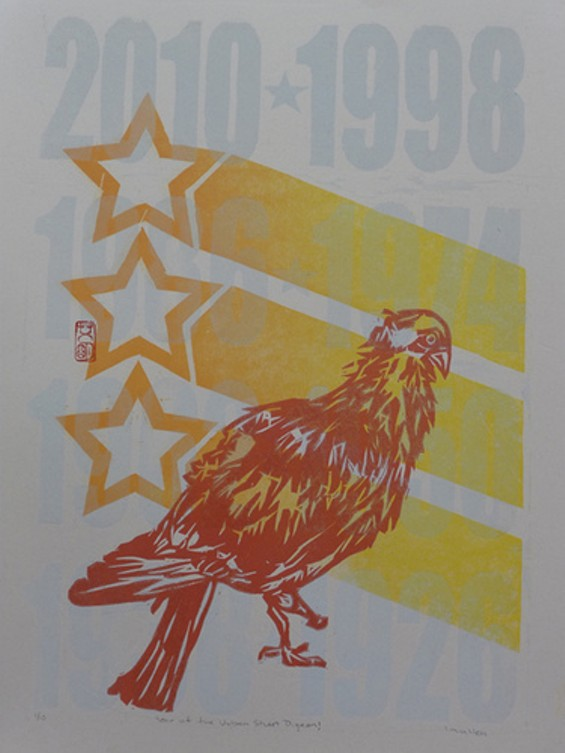 Happy Year of the Urban Street Pigeon! - IMIN YEH