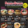 Ramen Street to Take Over Japantown in July