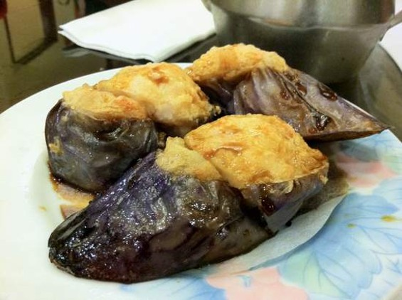 Imperial Palace's stuffed eggplant. - IMPERIAL PALACE