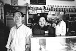BRANDON  FERNANDEZ - Jack and Margaret Chang.
