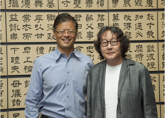 Jerry Yang and Xu Bing in front of one of the calligraphies in the exhibition. - KAZ TSURUTA