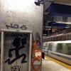 Juggalos Deface Glen Park, Balboa Stations During BART Strike