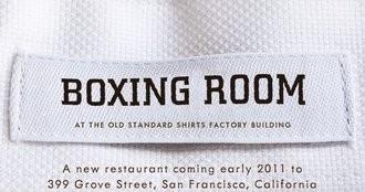 boxing_room_thumb_330x174.jpeg