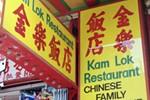 Kam Lok Restaurant