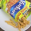 Spam, Indian Cheetos, and Comfort Food