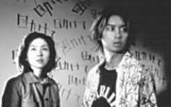 Kurosawa Kiyoshi's deeply unsettling Pulse.