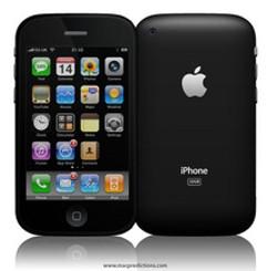 iphone_4g_2_thumb_222x218_thumb_250x245.jpg