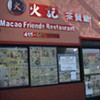 Macao Friends Shutters; No Word on Restaurant's Fate
