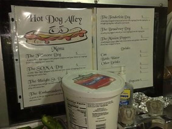 hotdogalley2_thumb_300x225.jpg