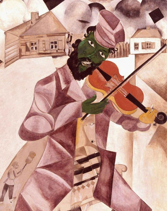 Marc Chagall, Music, 1920, tempera, gouache and opaque white on canvas. - THE STATE TRETYAKOV GALLERY, MOSCOW