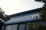 Massawa Restaurant