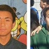 Minh Ly: Search for Missing 16-Year-Old Boy Shifts to San Francisco