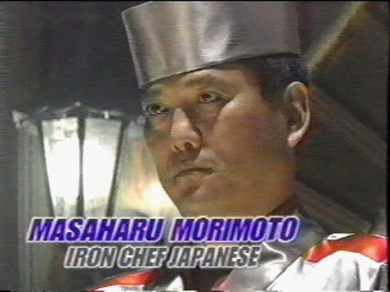 Morimoto in his Iron Chef Japan fighting days. - FOOD NETWORK