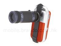 mobilephonetelescopew550i_640.jpg