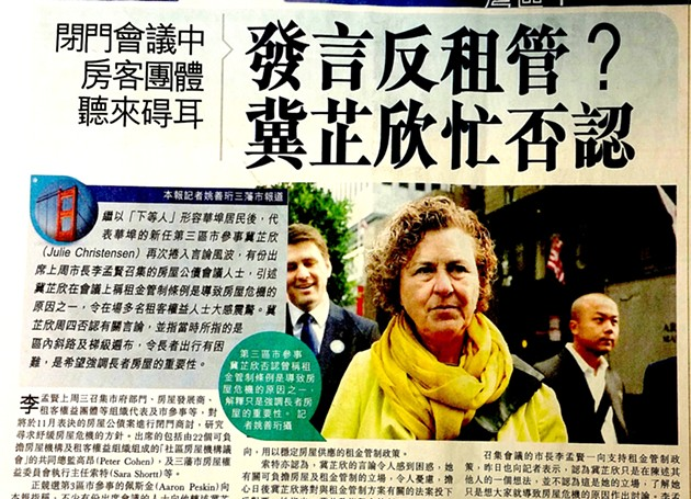 Photo of Sing Tao Daily