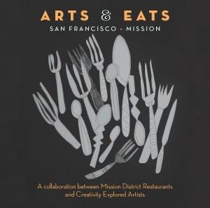 ARTS & EATS/STEVEN GEETER