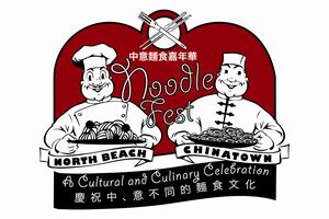 noodlefest_logo.png