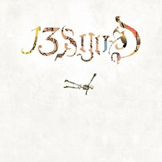 13god_cover.jpg