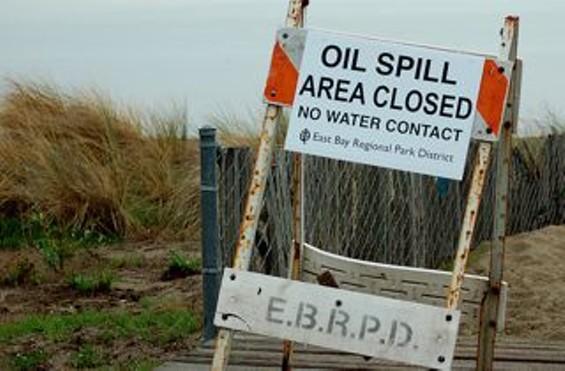 oil_spill_sign.jpg