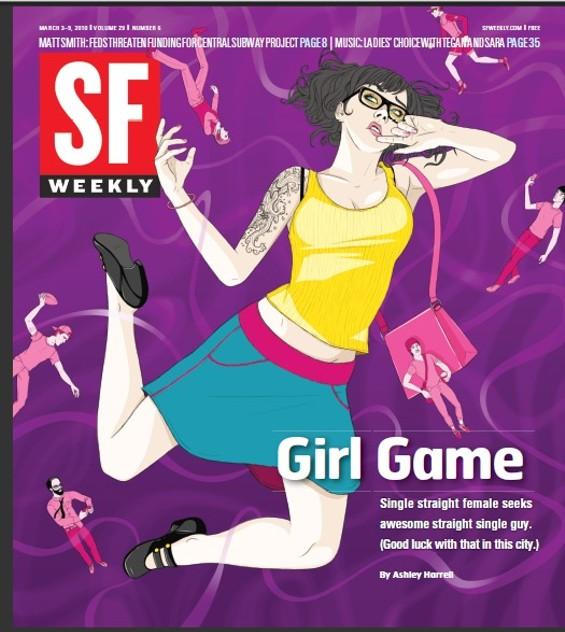 rsz_girl_cover.jpg