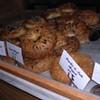 Roland's Successor Terra Bakery Now Open in Hayes Valley